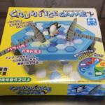 ボードゲーム「クラッシュアイスゲーム」をやってみた【リプレイ編】