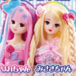 人形の髪をカールヘアにアレンジしたい!リカちゃんシリーズ新発売みさきちゃんなどおすすめ